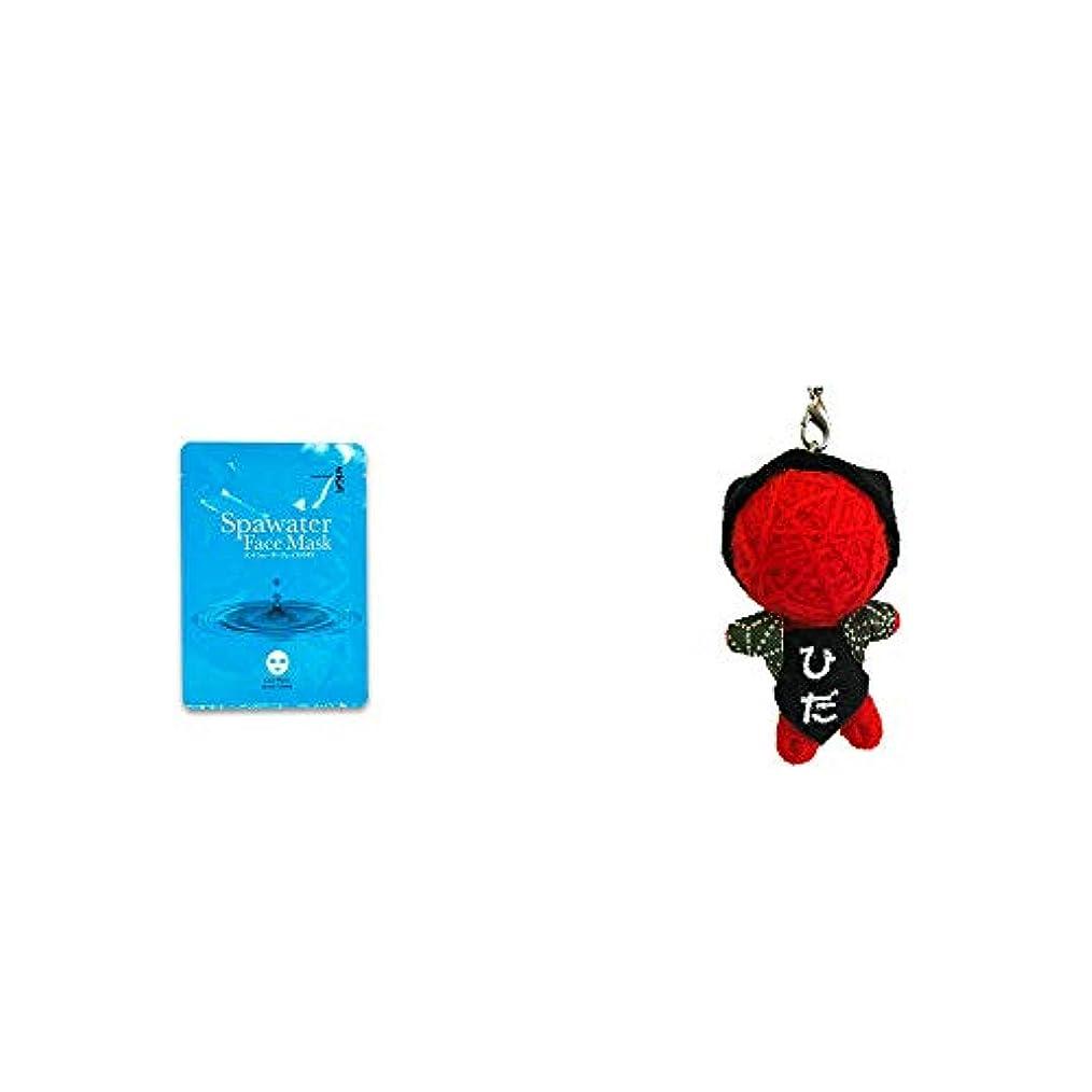 接続ハブブ遠え[2点セット] ひのき炭黒泉 スパウォーターフェイスマスク(18ml×3枚入)?ハッピー さるぼぼドール ブドゥドール(ストラップ) / 魔除け?身代わり人形 //