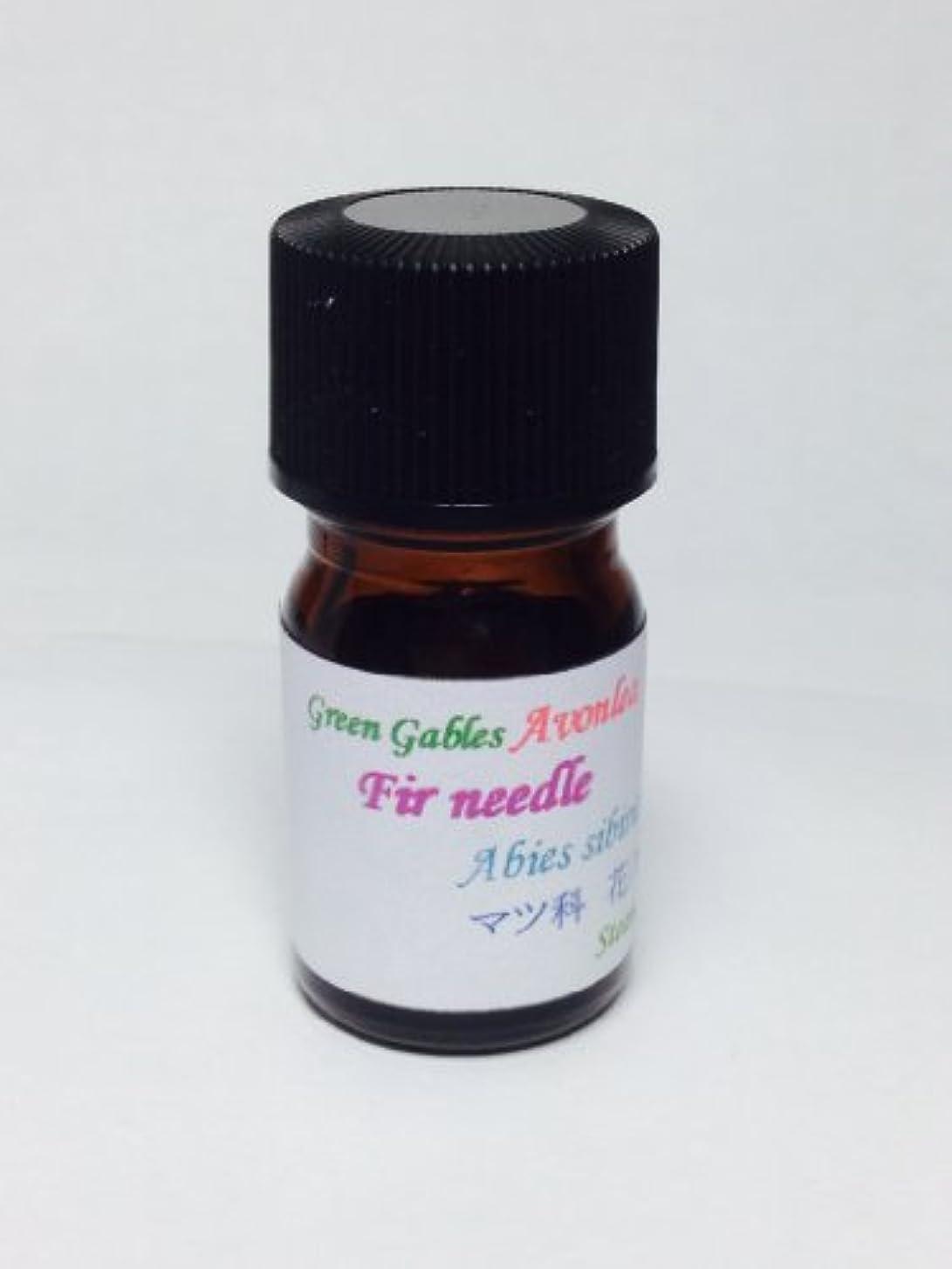 回復ホーム出発するファーニードル ( バルサムモミの木 ) エッセンシャルオイル 高級精油 5ml