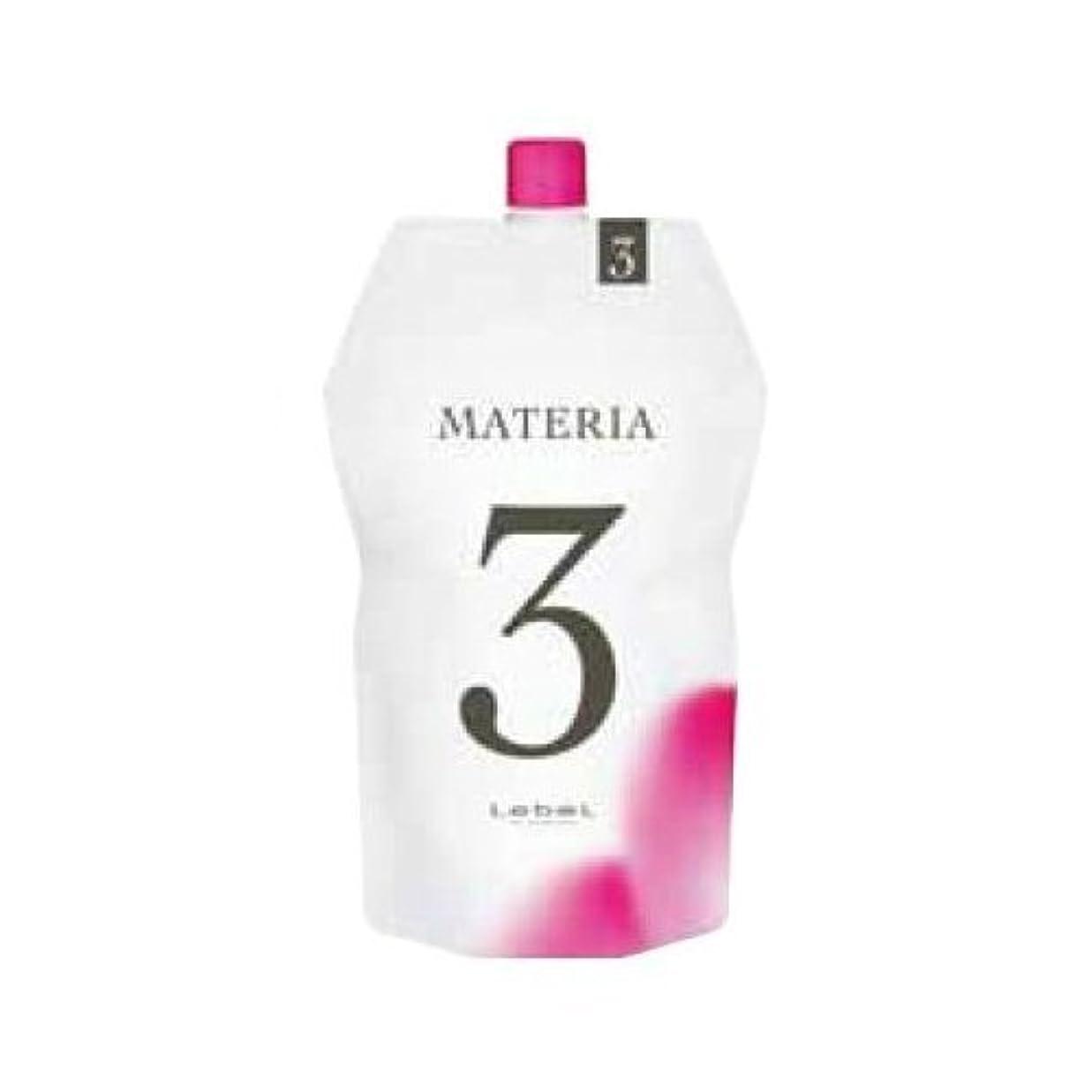 実際のビタミン可塑性ルベル マテリア オキシ W3% 1000ml