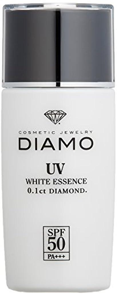 展開する姿を消す不快なDIAMO(ディアモ) UVホワイトエッセンス 40ml