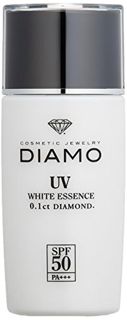 オーブン降雨蚊DIAMO(ディアモ) UVホワイトエッセンス 40ml