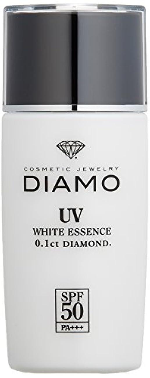 選出するくつろぎロイヤリティDIAMO(ディアモ) UVホワイトエッセンス 40ml