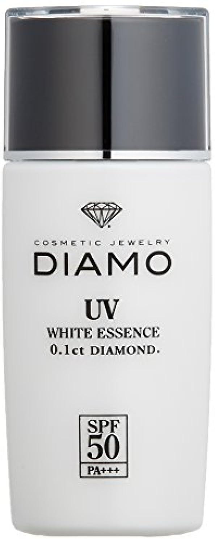 DIAMO(ディアモ) UVホワイトエッセンス 40ml