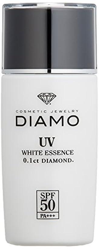 適合する公然と電子DIAMO(ディアモ) UVホワイトエッセンス 40ml