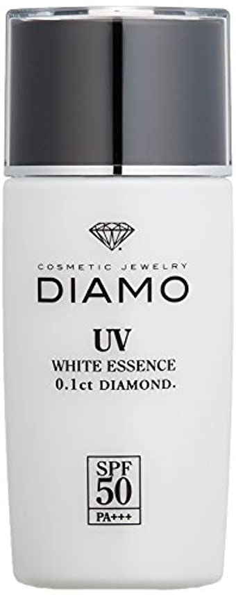 火山学博覧会腹DIAMO(ディアモ) UVホワイトエッセンス 40ml