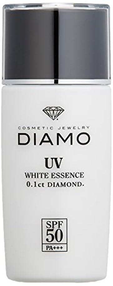 基礎理論フィードオン誕生DIAMO(ディアモ) UVホワイトエッセンス 40ml