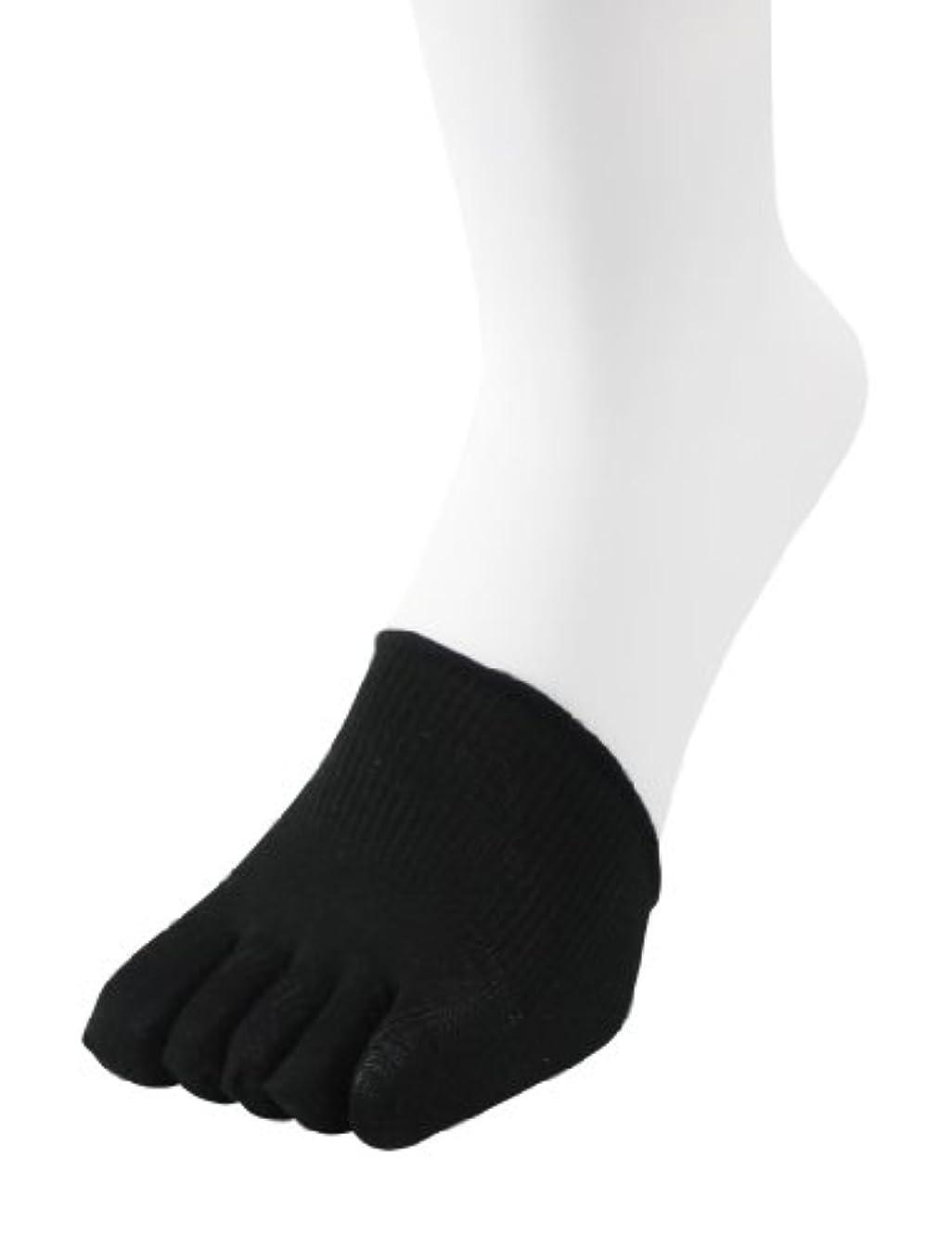 (くつしたこうぼう)靴下工房 五本指アンダーソックス 抗菌 防臭加工 絹混 ナイガイ 2200050