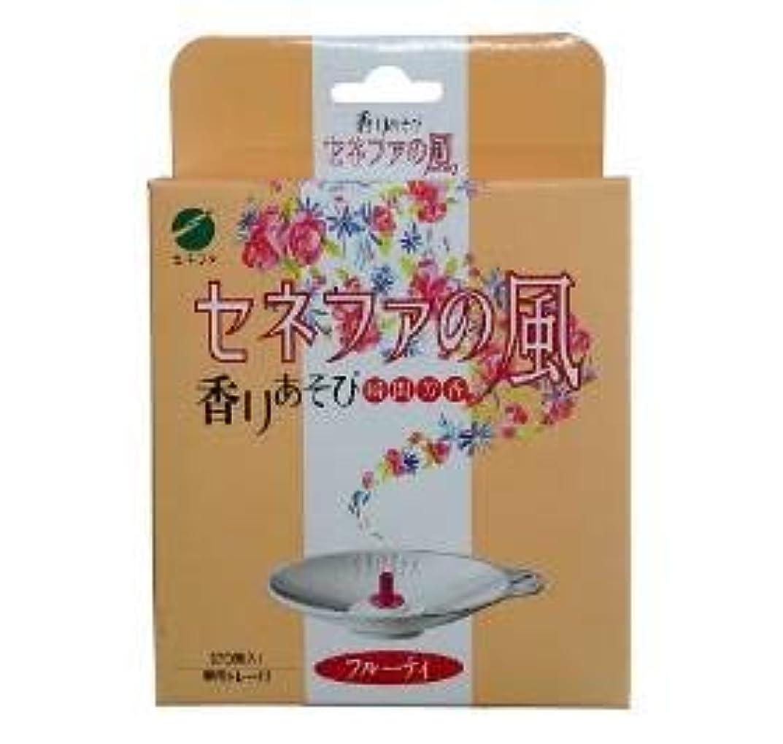 配送ジョットディボンドン全くせんねん灸 セネファの風 フルーティ(お香)(20香入)