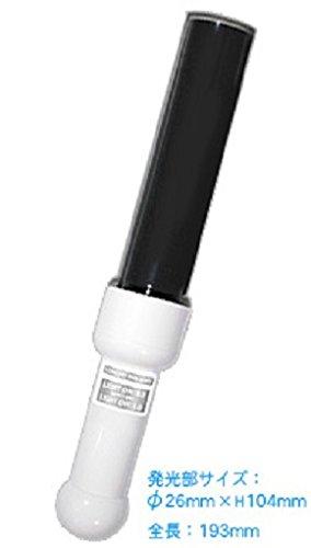 プロ 110 キラキラスティック M ブラック ターンオン