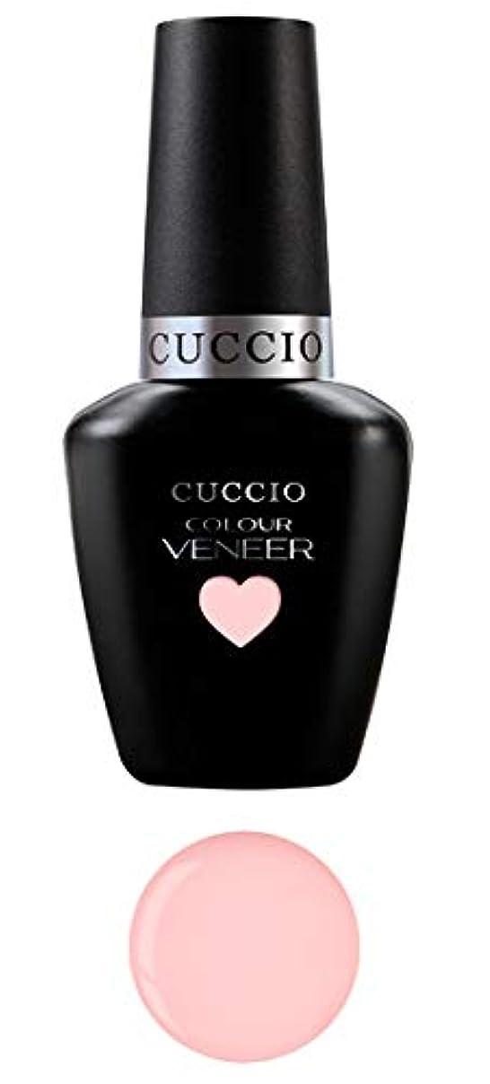 あごひげジョリー目的Cuccio MatchMakers Veneer & Lacquer - Texas Rose - 0.43oz / 13ml Each