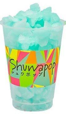 【所さんお届けモノです!】 シュワポップ 100g 炭酸氷 カロリーゼロ 天然水仕様 グレープ レモン メロン ソーダ KIYORA きくち アイスクリーム かき氷 (ソーダ)