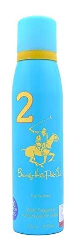 アンカーソートペーストBeverly Hills ポロクラブの女性の体の香り2 150ミリリットルセンセーショナルな香りはあなたを長期間新鮮に保ちます