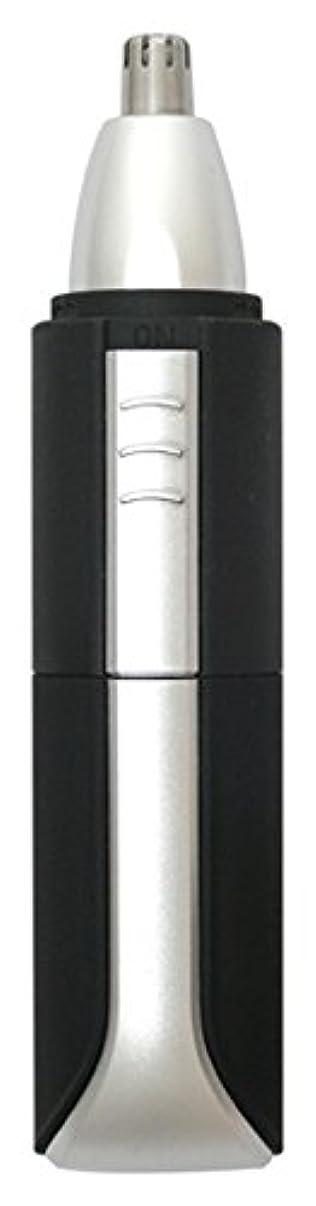ドレイン推定する用量ロゼンスター 鼻毛カッター 水洗い可 N-194