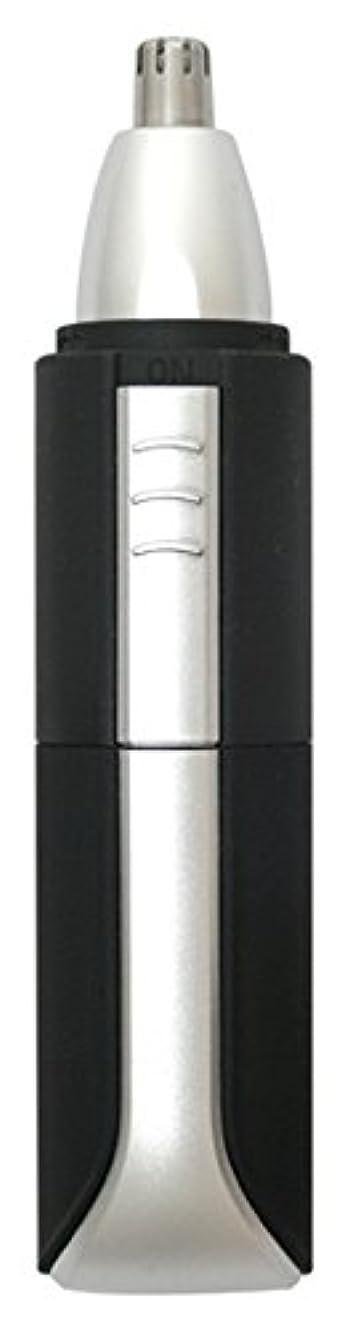 デンマーク語台風楽なロゼンスター 鼻毛カッター 水洗い可 N-194