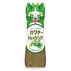 ユウキ食品 MC パクチードレッシング 150ml瓶×10本入×(2ケース)