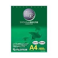 (業務用セット) 富士フイルム 画彩 高級光沢紙 A4 1冊(100枚) 【×2セット】
