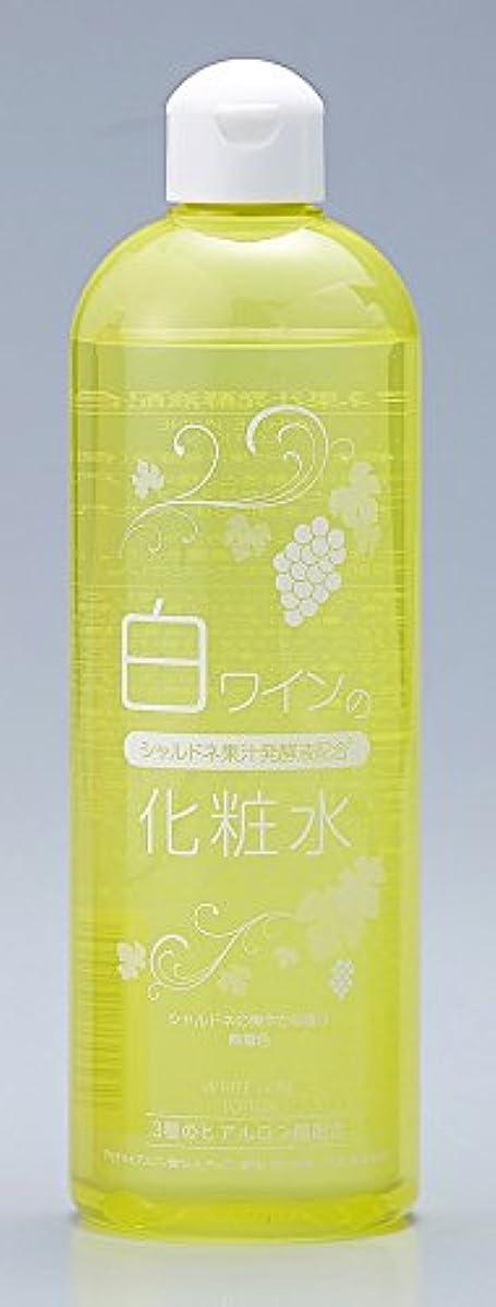 招待禁じるかご白ワインの化粧水 500ml