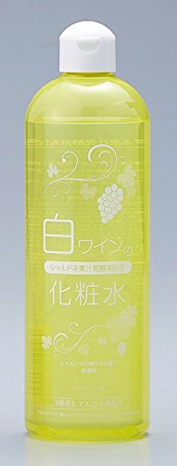 クリープ驚いたことに願望白ワインの化粧水 500ml