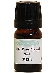 ネロリ 5ml 100%天然アロマエッセンシャルオイル(精油)