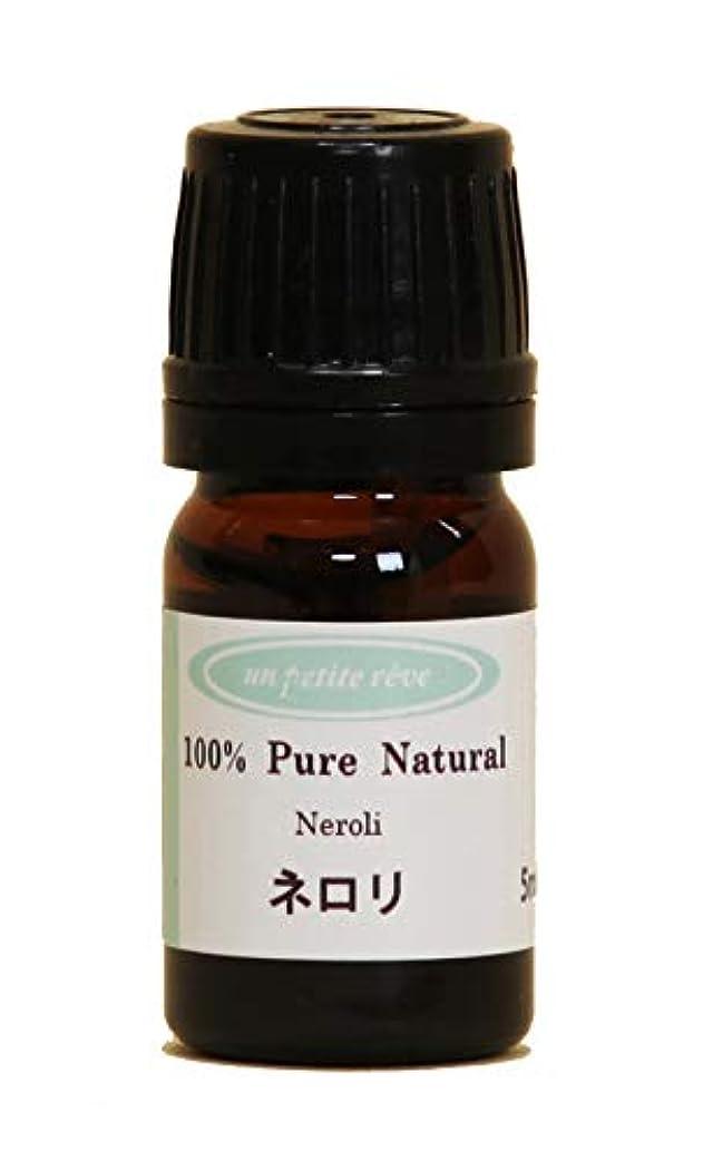 血統欠点メアリアンジョーンズネロリ 5ml 100%天然アロマエッセンシャルオイル(精油)