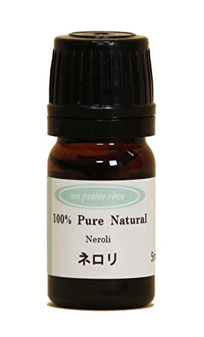 カラス付き添い人またはネロリ 5ml 100%天然アロマエッセンシャルオイル(精油)
