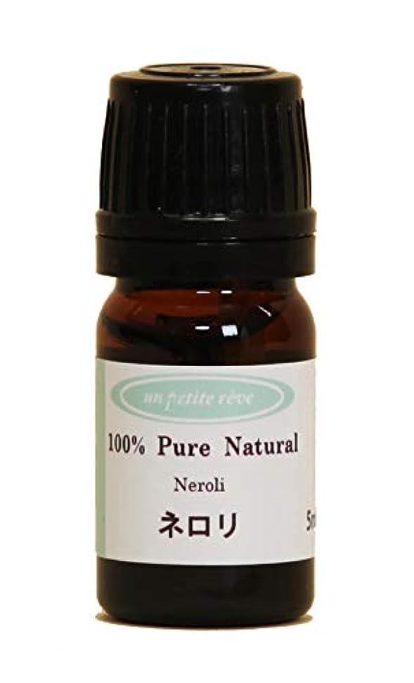 ピック囲まれた使役ネロリ 5ml 100%天然アロマエッセンシャルオイル(精油)