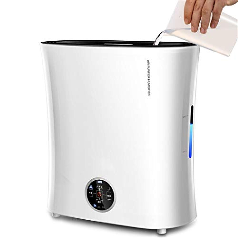 純粋な加湿器、湿潤無白色粉末 水なしオートオフ加湿器