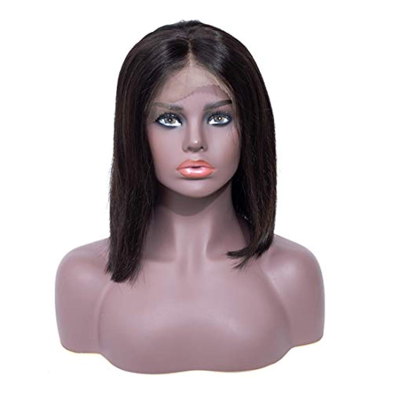 承知しました増加する財布JIANFU ショート ウィッグ ボボ 斜めの短い髪 本物の髪 13 * 6 前レース付き ウィッグ レディース (Color : ブラック)