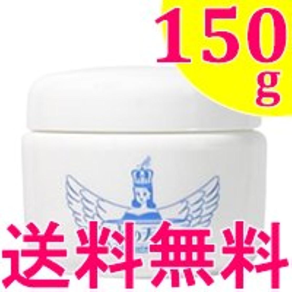 交通自明ムスタチオ水の天使 150g【2個セット】