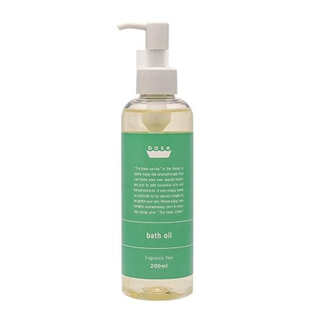 ジム経験者飼料base bath oil(バスオイル)200ml