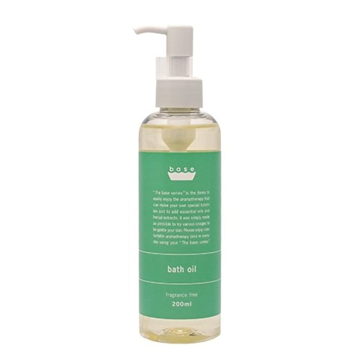 繁殖削除する削除するbase bath oil(バスオイル)200ml