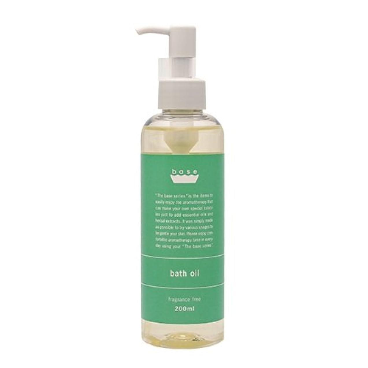 先生キャッチ刈るbase bath oil(バスオイル)200ml