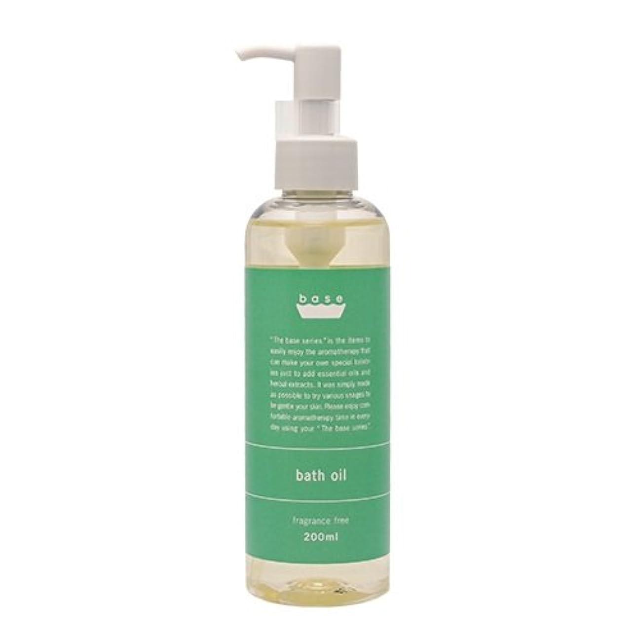 拾う適切な提供されたbase bath oil(バスオイル)200ml