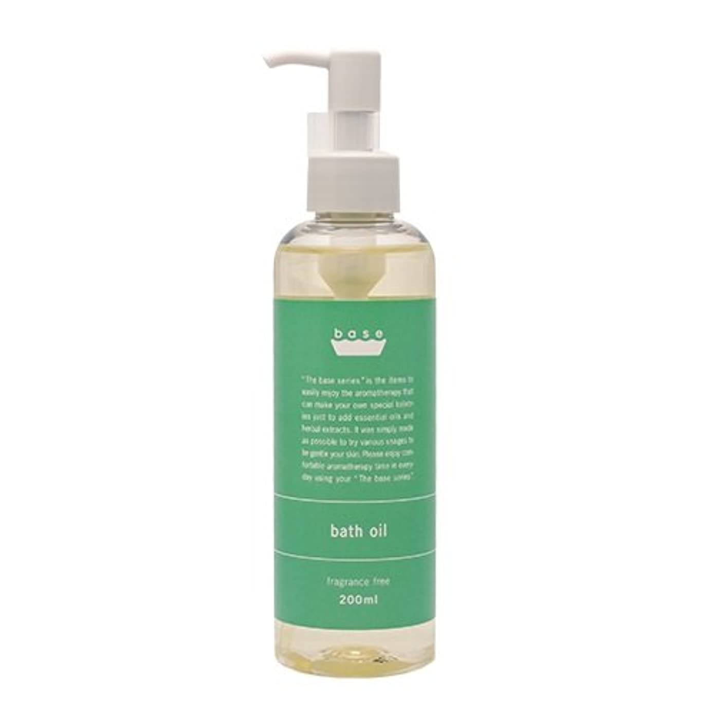 base bath oil(バスオイル)200ml