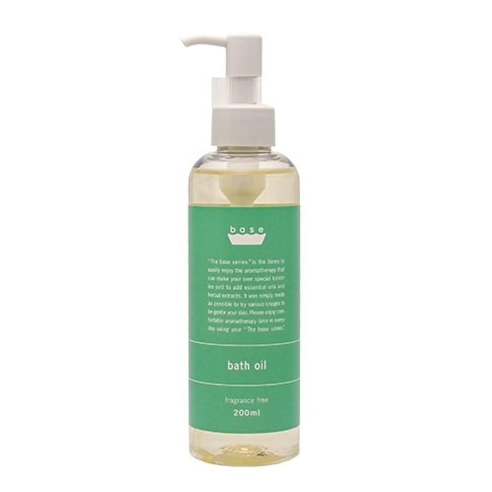 尾イタリック協力base bath oil(バスオイル)200ml