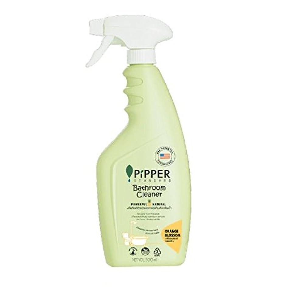 ドライブ切る確率PiPPER STANDARD(ピッパースタンダード) パワフル&ナチュラル バスルーム用洗浄剤 500ml スプレーボトル (オレンジブロッサム)