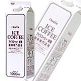 ホーマー アイスコーヒー加糖1000ml紙パック×12本入