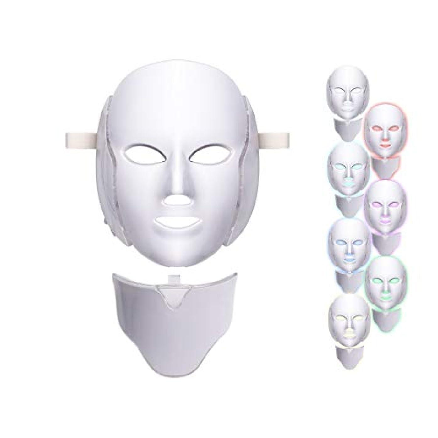 インキュバスむしゃむしゃ効率7色LEDライトセラピーフェイスケアマスク、フェイシャルライトスキン若返りフェイスマスクケアトリートメント美容