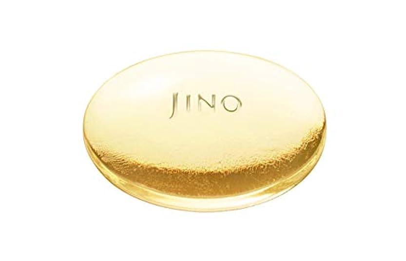 刺すウィンクうれしいJINO(ジーノ) アミノ モイスト クリアソープ 100g 洗顔料 -保湿?アミノ酸系洗浄?敏感肌?毛穴ケア-