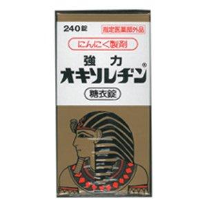 (医薬品画像)強力オキソレヂン糖衣錠