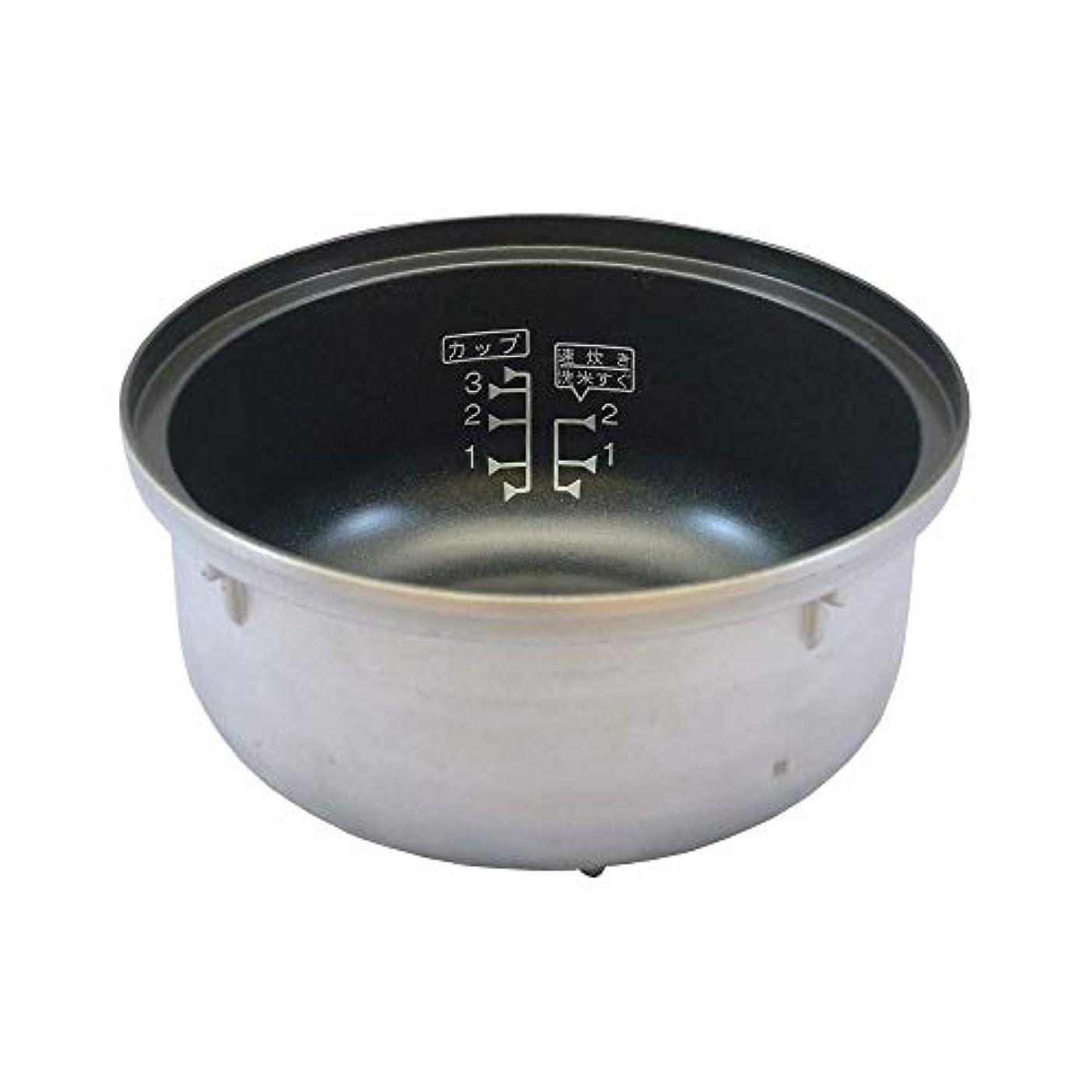 滅びる醸造所金貸しリンナイ ガス炊飯器専用部品 炊飯内釜(3合) 077-204-000