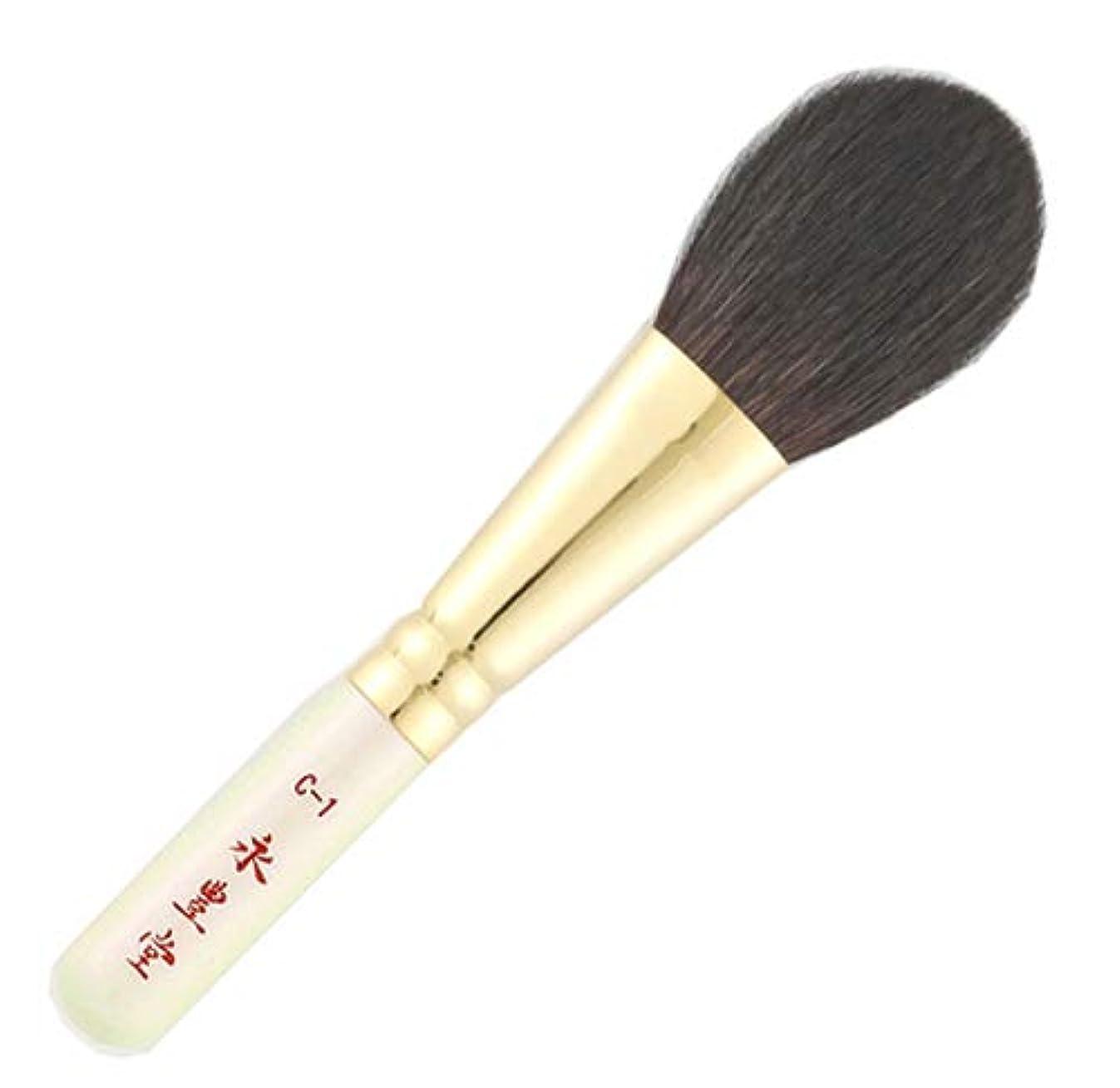 ひそかに技術的な香水永豊堂 ホワイトパールシリーズ チークブラシ WP-C-1