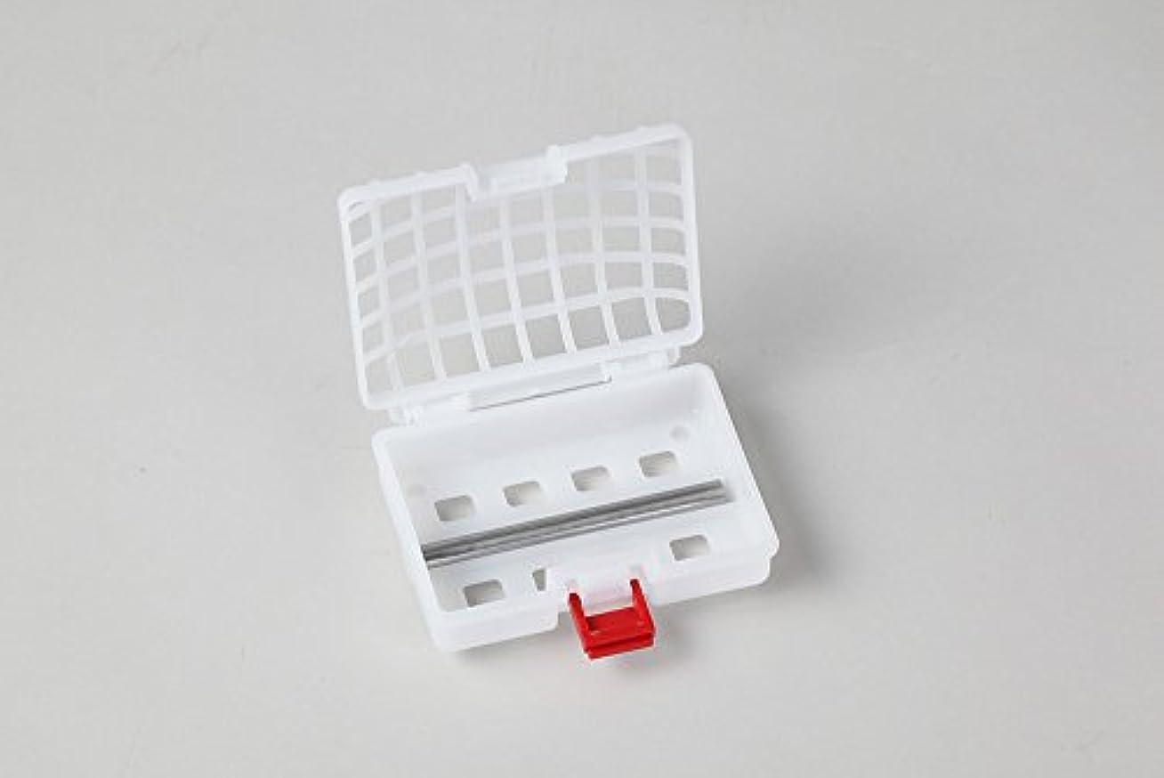 深める塩肥沃な水素入浴剤『BukuBuku』専用ケース