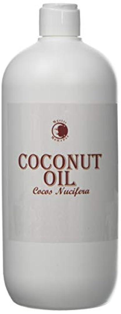 十二連隊受け皿Mystic Moments | Coconut Carrier Oil - 1 Litre - 100% Pure