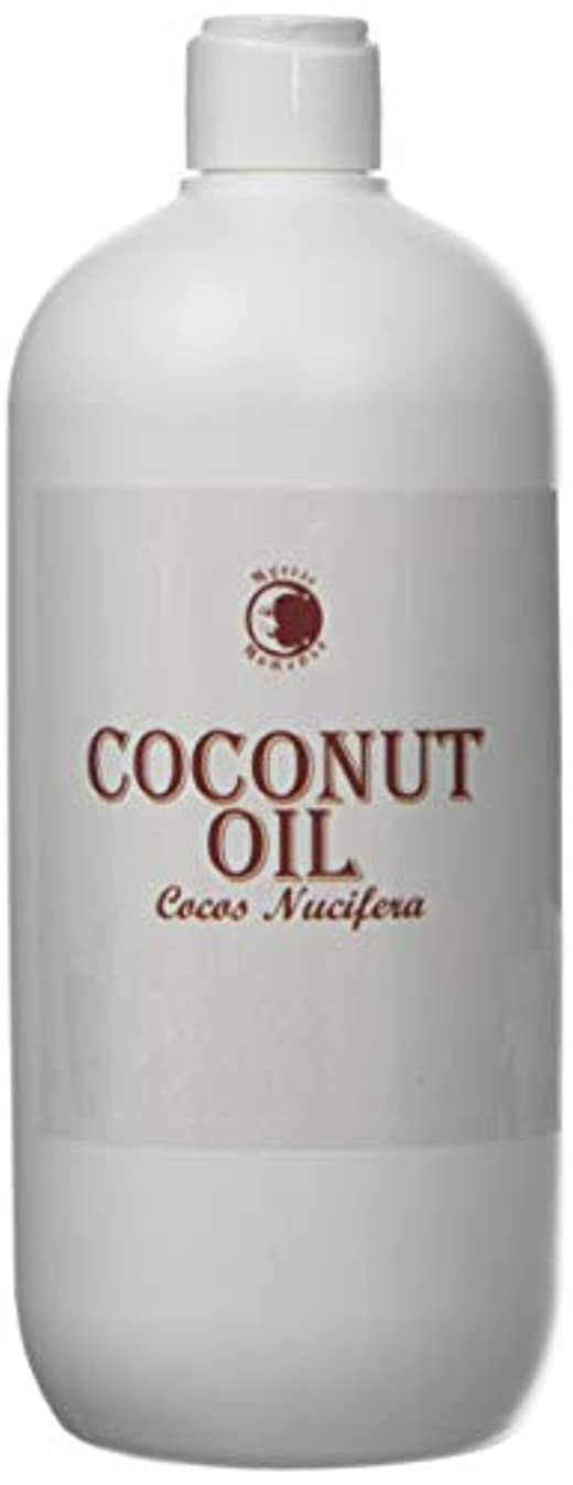 Mystic Moments | Coconut Carrier Oil - 1 Litre - 100% Pure