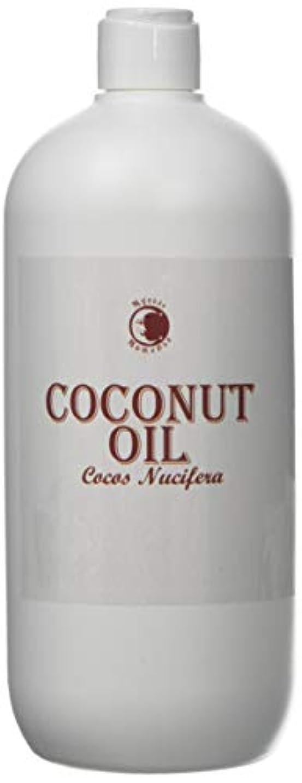 後退する近所の電話に出るMystic Moments   Coconut Carrier Oil - 1 Litre - 100% Pure
