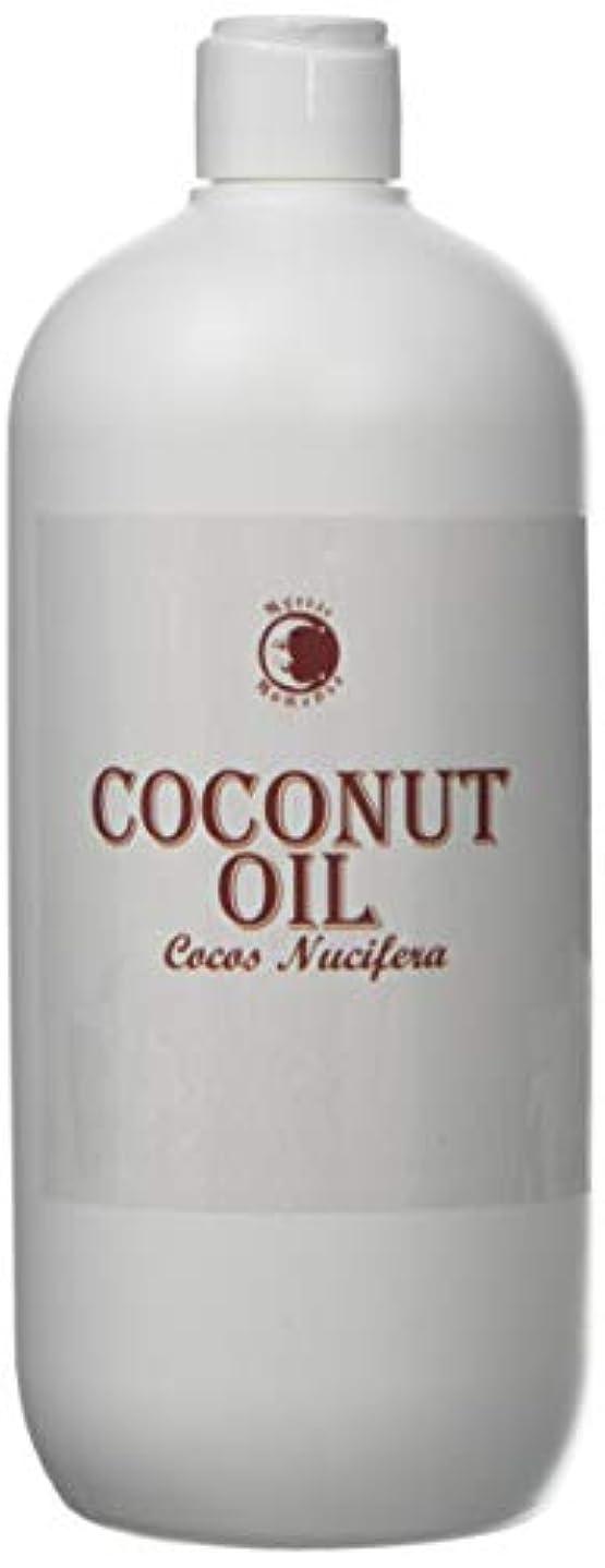 スクリュー釈義靴下Mystic Moments | Coconut Carrier Oil - 1 Litre - 100% Pure