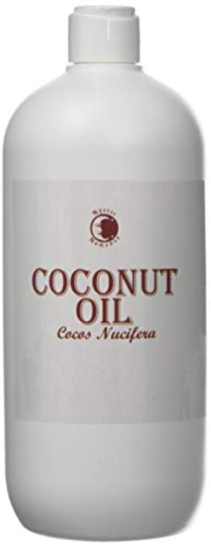 利点靴下スクリーチMystic Moments | Coconut Carrier Oil - 1 Litre - 100% Pure