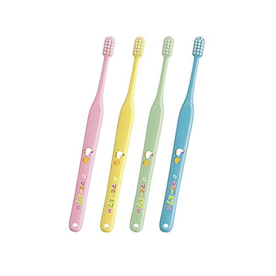 順応性のある猫背適合オーラルケア マミー17歯ブラシ 10本 アソート ミディアム(M)