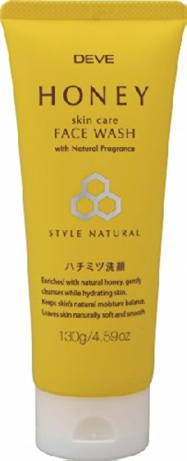 熊野油脂 ディブ ハチミツ洗顔フォーム130G×48点セット (4513574019713)